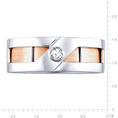 Bague chevalière diamant pour Homme - Deux ors blanc et rose 750/1000