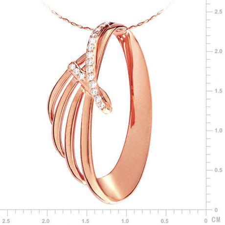 Pendentif contemporain océan et forme écailleuse - Or rose, diamants