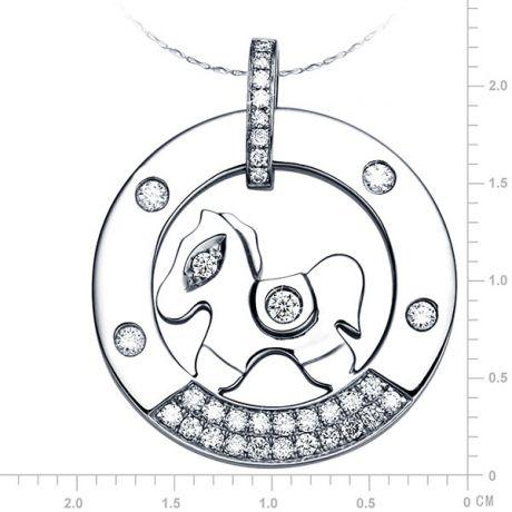 Pendentif cheval à bascule - Or blanc, Diamants 0,29ct