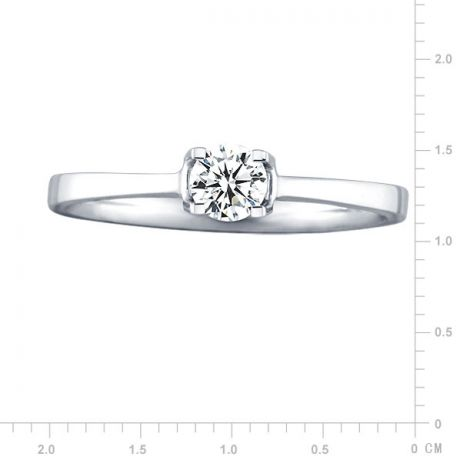 Bague solitaire or blanc - Diamant 0.20ct