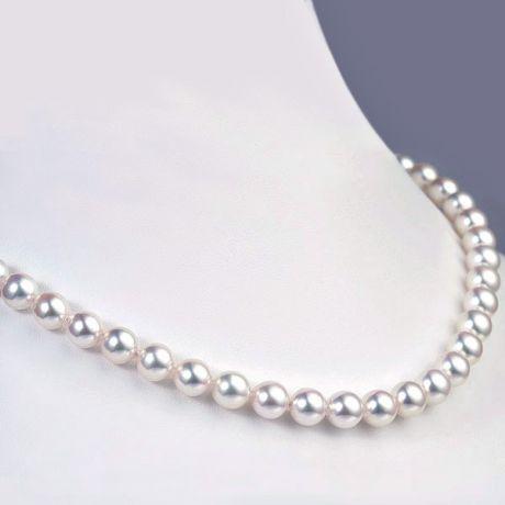 Bijoux parure or blanc - Perles Akoya Japon 6.5/7.5mm - Qualité AAA