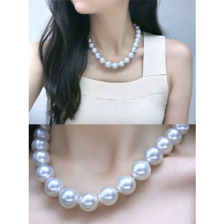 Collier perles d'Australie blanches - 11/13mm - AAA
