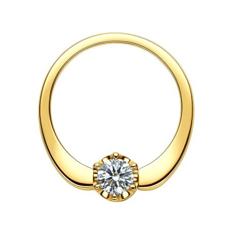Bague Solitaire Agartha Or Jaune 750/1000 - Pendentif Diamants Sertis | Gemperles