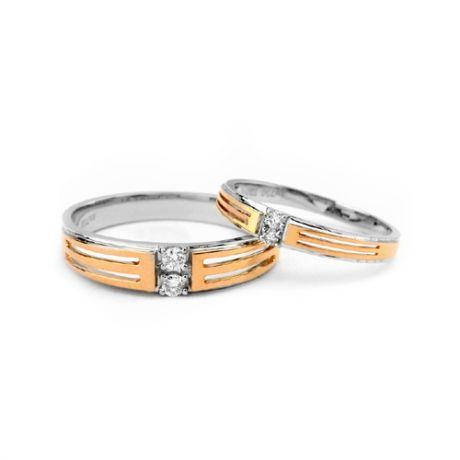 Bijouterie alliance mariage - Alliance Femme - Or blanc et rose