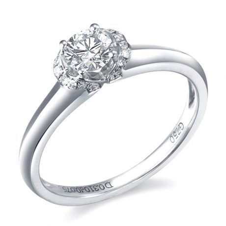 Solitaire or - Bague or blanc pourtour en diamants 0.385ct