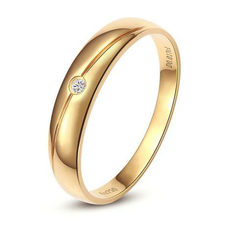 Fede nuziale Donna in Oro giallo 18ct e Diamante | Coralis